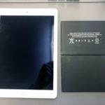 iPad Air2バッテリー交換