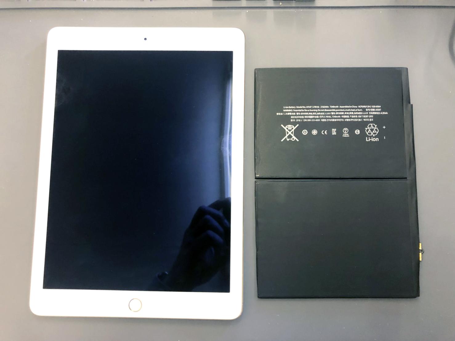 Ipad バッテリー 交換 【iPad】寿命かな?バッテリーの交換時期の目安や金額について解説!