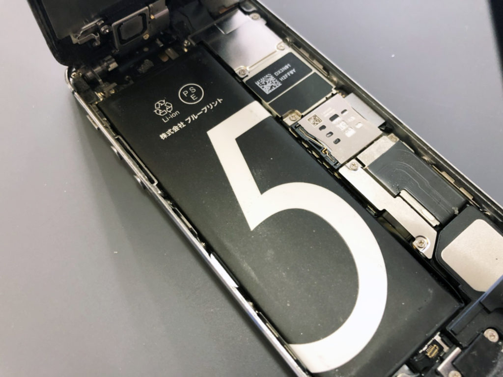 iPhone5Sバッテリー