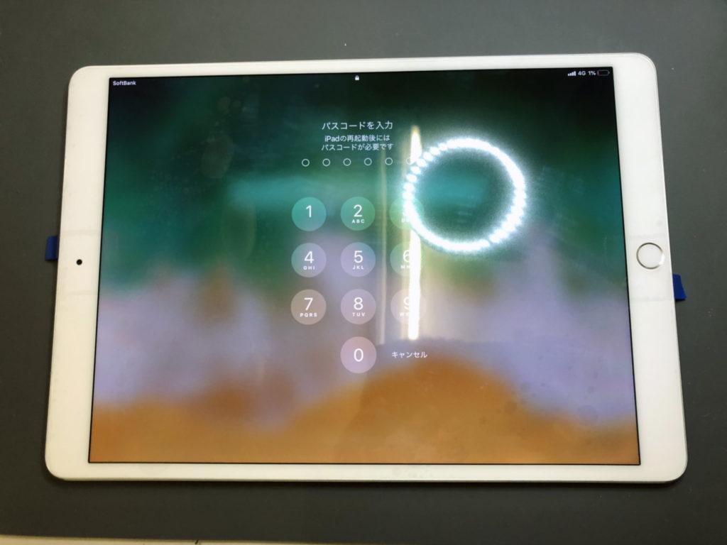 iPad Pro10.5画面交換