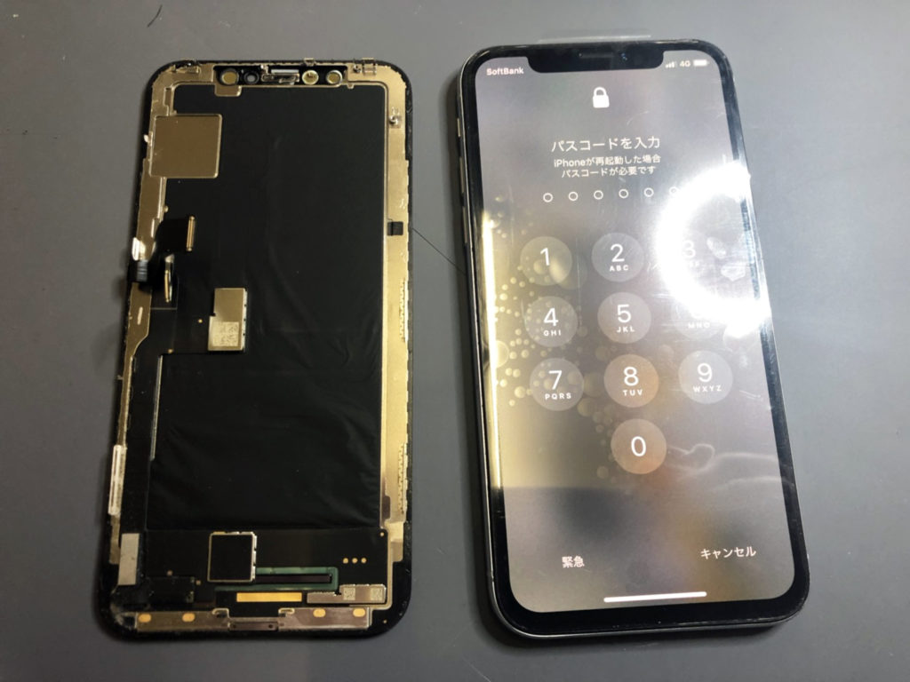 iPhone X 液晶交換