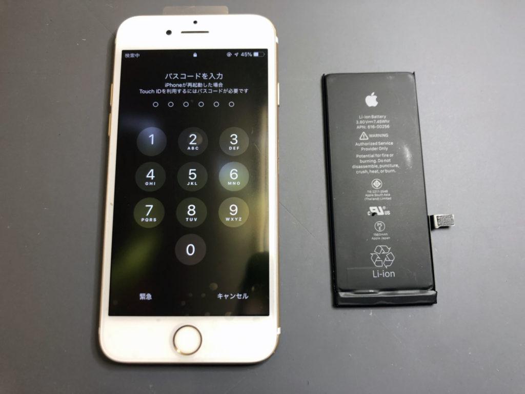 iPhone7液晶&バッテリー交換