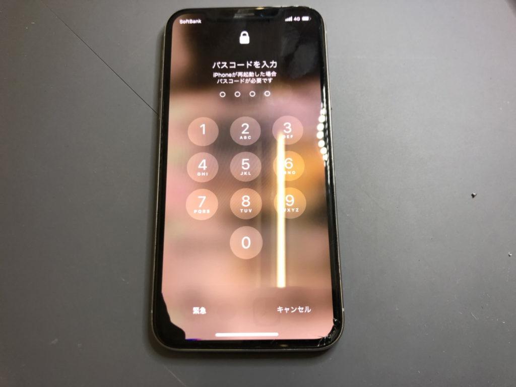 iPhone X液晶修理