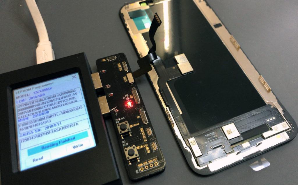 iPhone XS True Toneデータ移行