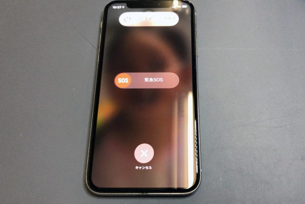 iPhone X タッチ不能