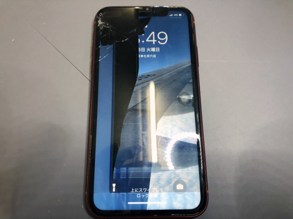 iPhone XR 液晶不具合