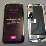 iPhone XS 水没修理