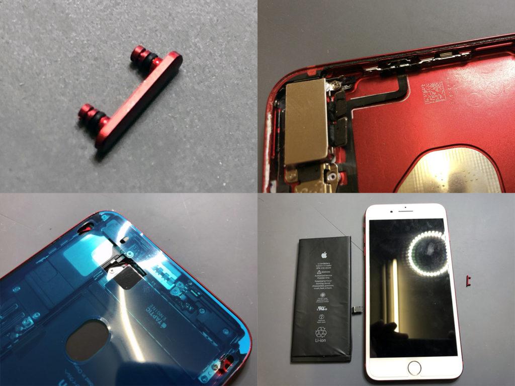 iPhone7Pスリープボタン修理