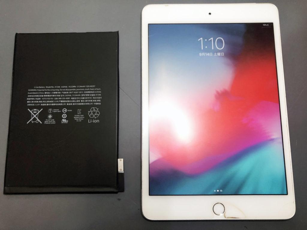 iPad mini4 バッテリー交換 激安