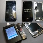 iPhoneXS 画面修理