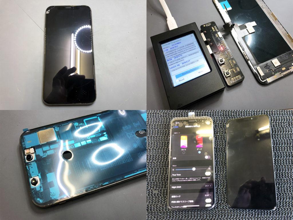 iPhone XS フレキシブルOLED