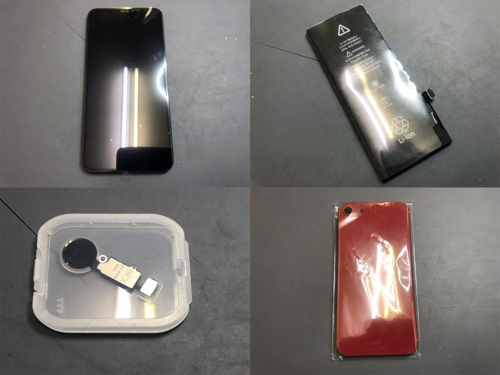 iPhone各種部品