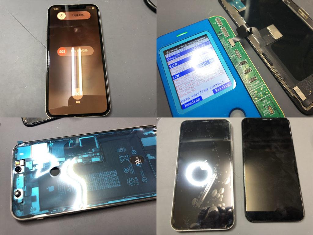 iPhone XS水没タッチ不良