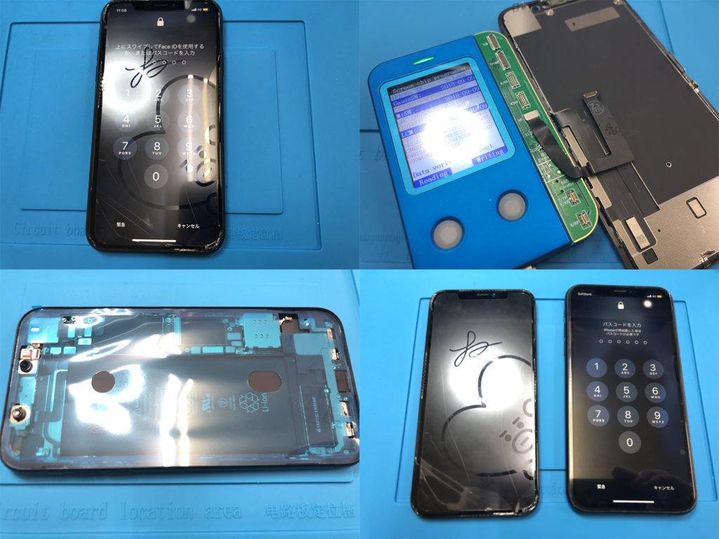 iPhone XR 液晶タッチ不具合