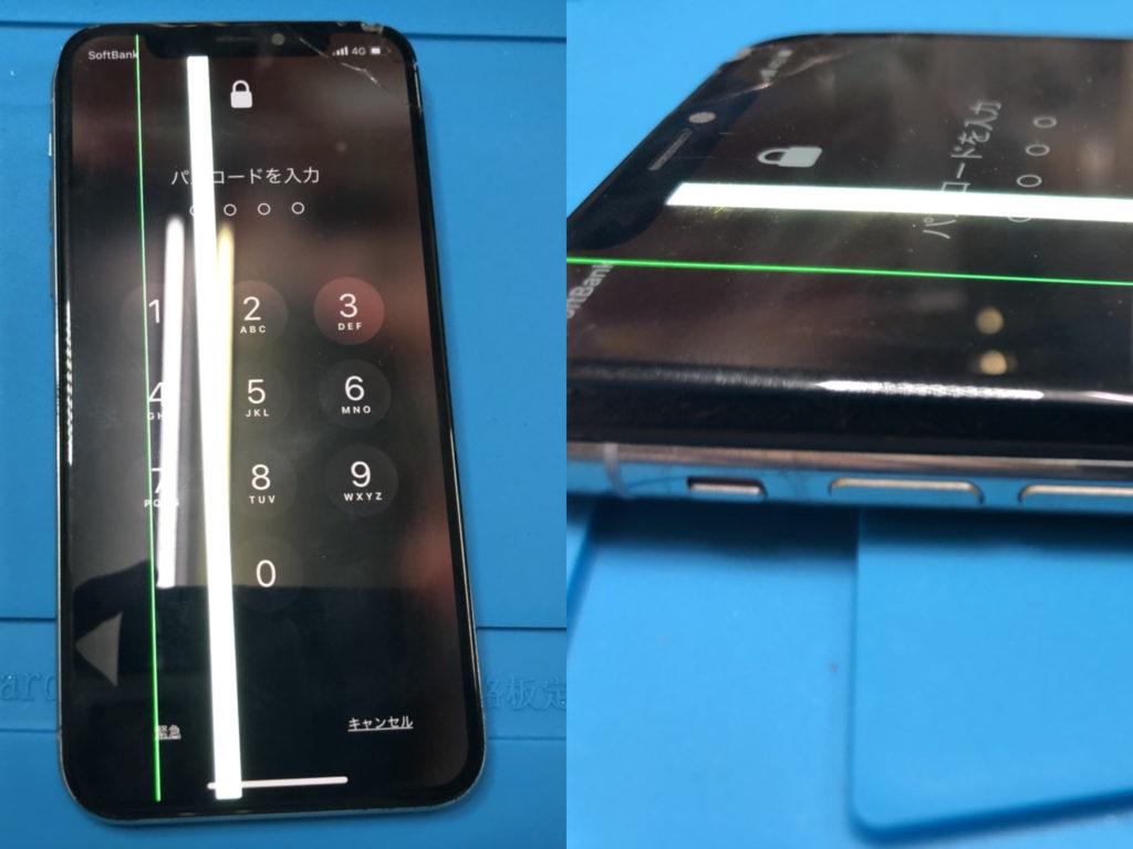 iPhone X 液晶&バッテリー膨張