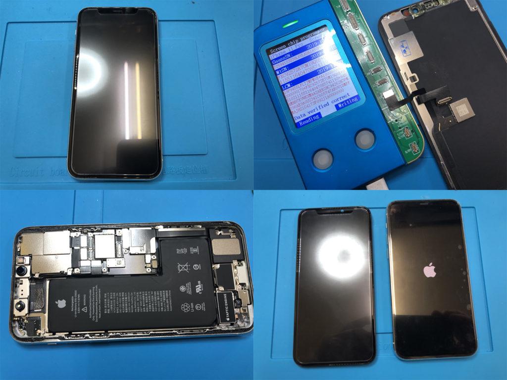 iPhone 11 Pro 画面修理