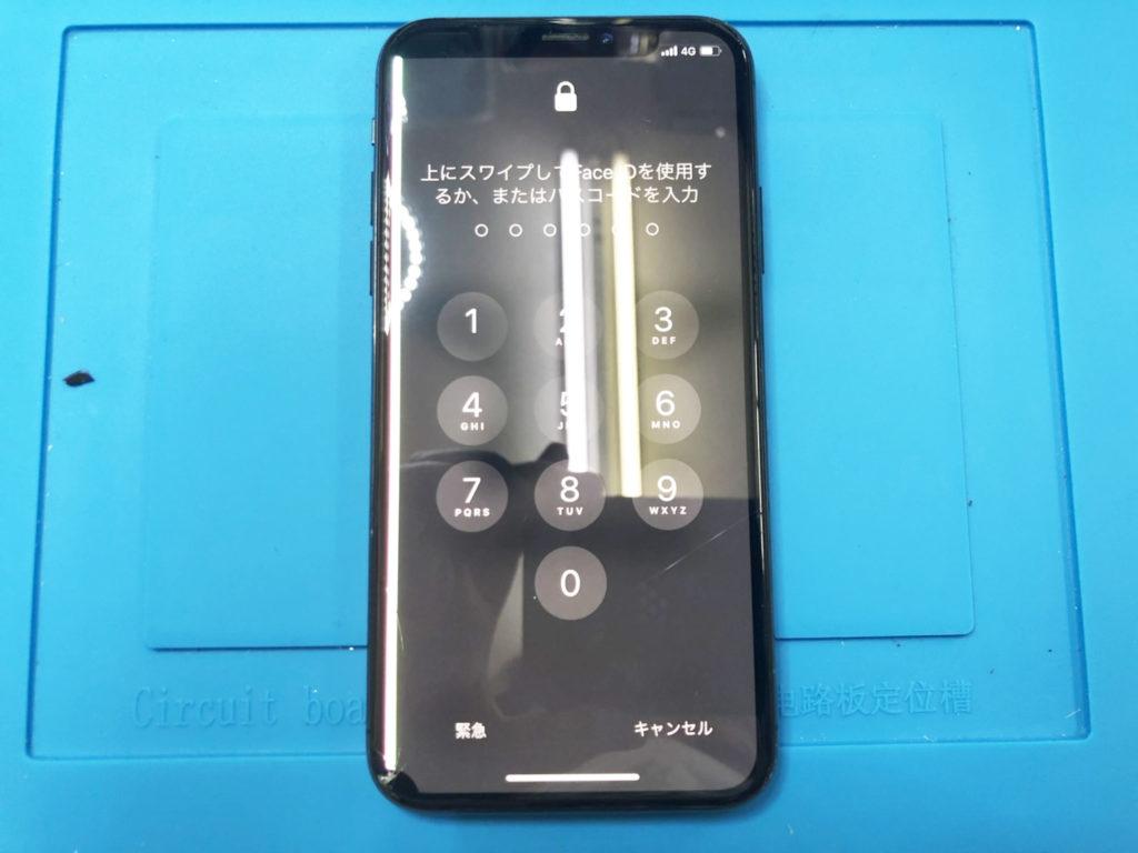 iPhone X 液晶修理