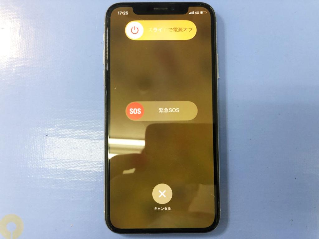 iPhone X 画面割れ・ゴーストタッチ