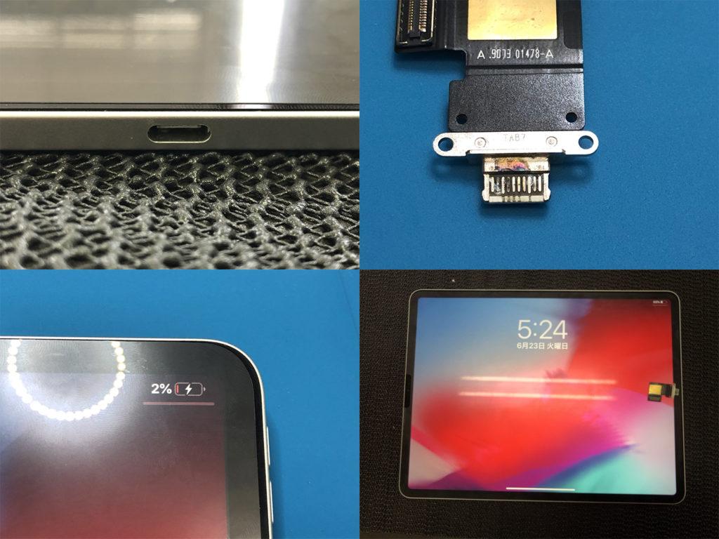 iPad Pro12.9 第3世代 ドックコネクタ交換(つくば市内より来店)