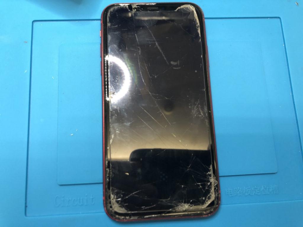 iPhone 11 画面割れ修理