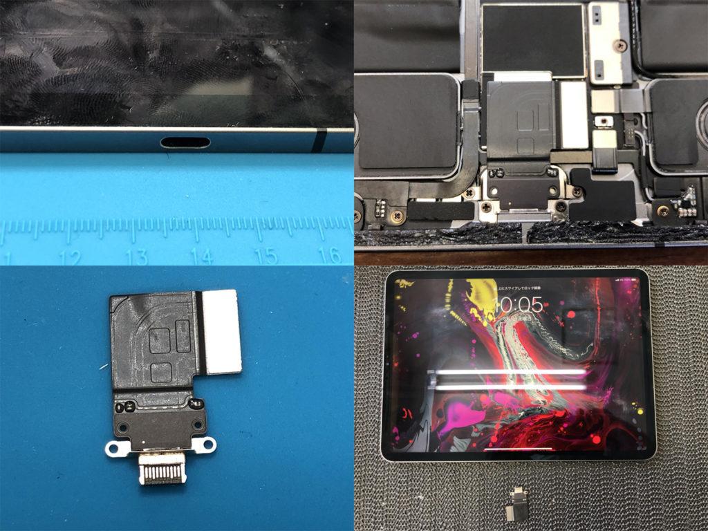 iPad Pro 11 ドックコネクタ修理