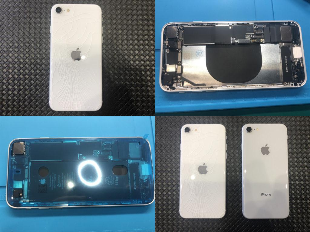 iPhone SE 2020 背面パネル交換(土浦市より来店)
