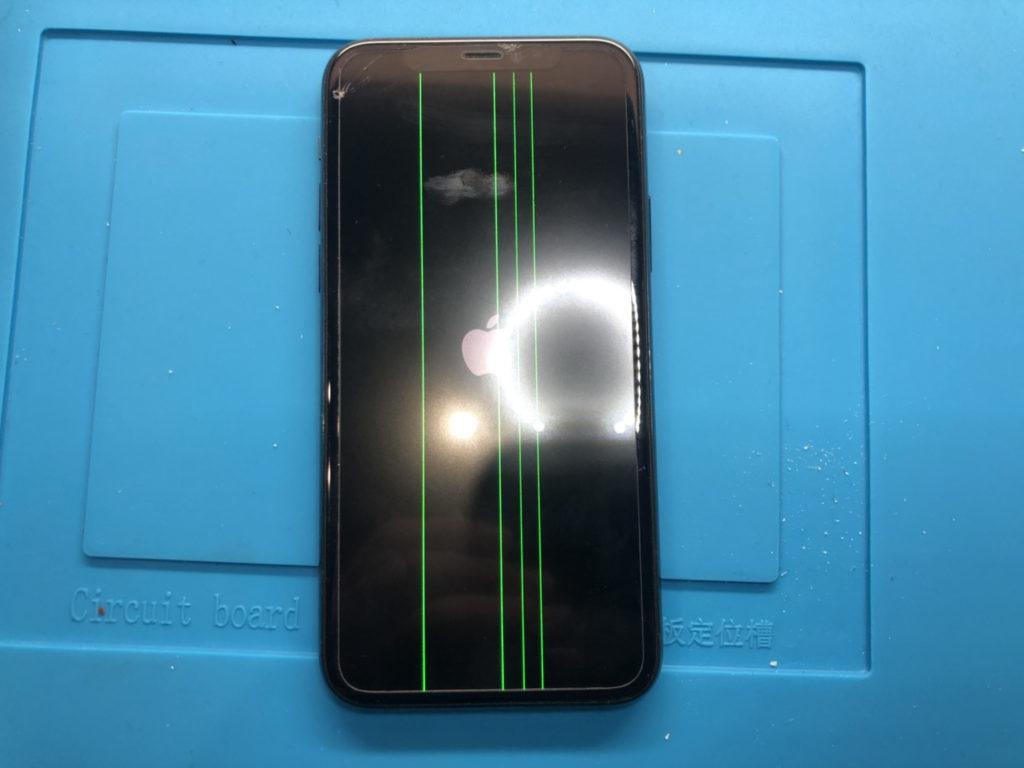 iPhone 11 Pro 水没表示不良