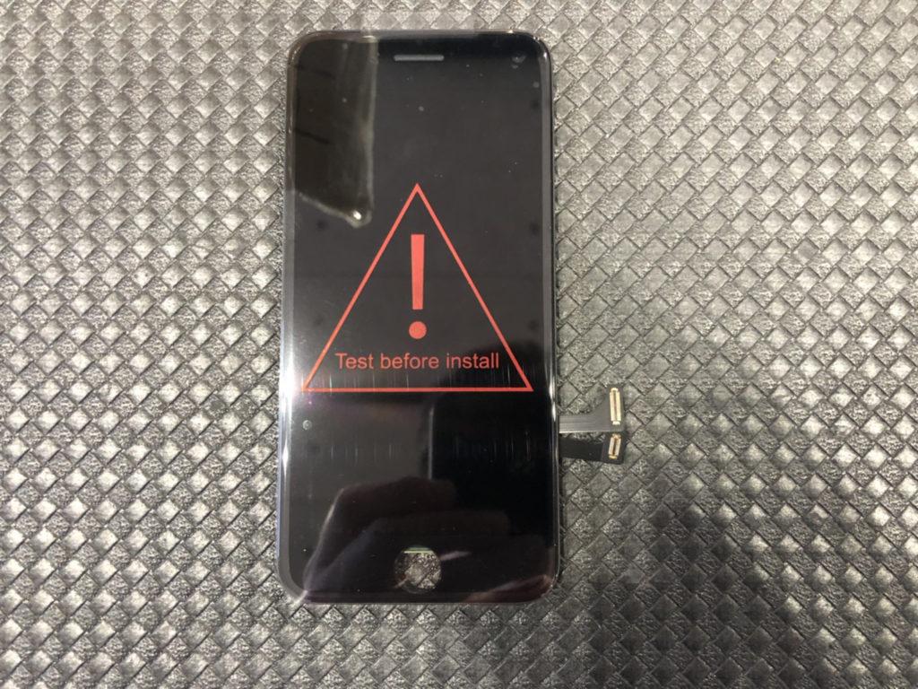iPhone SE2 純正液晶パネル