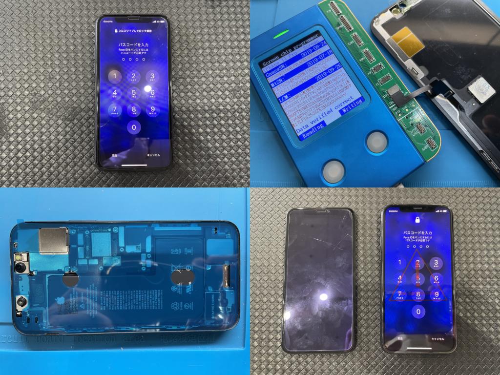 iPhone 11Pro 画面割れ修理(牛久市より来店)