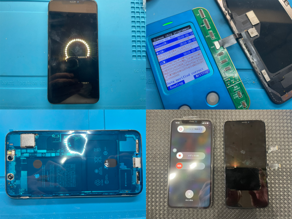 iPhone XS Max 水没・表示不良修理(つくば市内より来店)