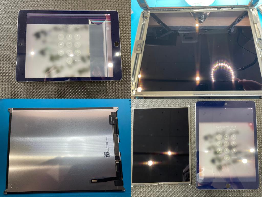 iPad 第8世代 液晶割れ、表示不良修理(つくば市内より来店)