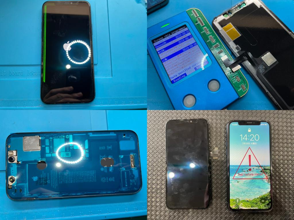 iPhone 11 Pro液晶表示不具合修理(つくば市内より来店)
