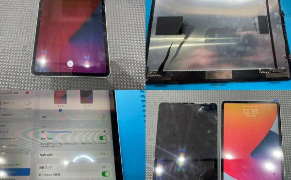 iPad Pro 11 第2世代 液晶割れ修理(土浦市より来店)